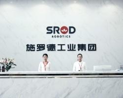 SHENZHEN SROD INDUSTRIAL GROUP CO.,LTD