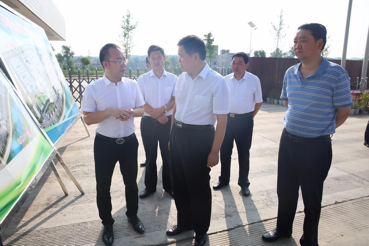 陕西省商务厅厅长赵润民一行莅临森弗大健康产业园和商州电商服务中心调研