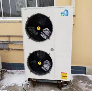 34kw 超低温空气源热泵