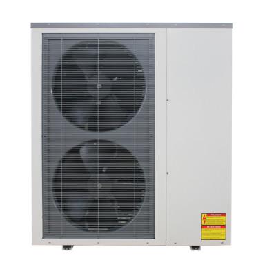 Energy star R410a 18kw inverter air heat pump air energy air source inverter heat pump