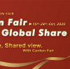 The 128th Canton Fair is held online