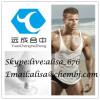 99% Purity Blend Steroid Testosterone Sustanon 25099% Purity Blend Steroid Testosterone Sustanon 250