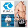 Bodybuilder Anabolic Androgenic Steroids Stanolone Dihydrotestosterone 521-18-6