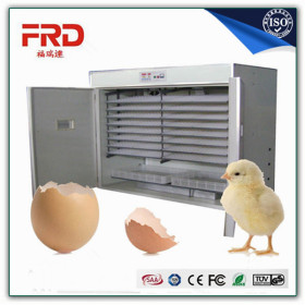 FRD-3168 China manufacture over 10 years life time large egg incubator/chicken egg incubator hatching machine with high hatching rate