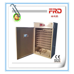 FRD-1408 automatic digital chicken egg hatching machine incubator for sale