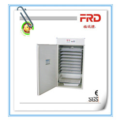 FRD chicken egg incubator with cooling system for 5280pcs