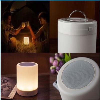 Touch Lamp Portable Speaker Bluetooth Speaker/LED Night Light For Bedroom, Living Room, Bathroom, Car, Camping