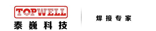 杭州泰巍科技有限公司