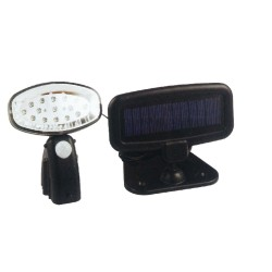 Solar Infrared Security Light SS2