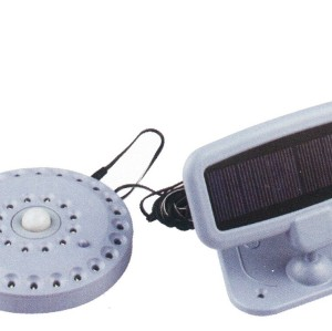 Solar Infrared Security Light SS3
