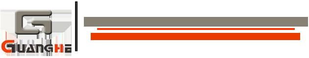 NINGBO GUANGHE PLASTIC INDUSTRIAL CO., LTD