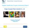 Programa de calificación de proveedores