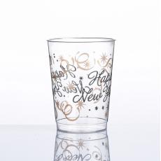 10オンスの「明けましておめでとう」のプリントカップ