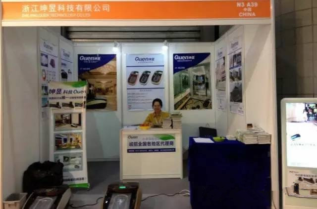 Shanghai Intelligent Building Technology Fair For Auto Shoe Cover Dispener