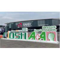 Quen attended the CIOSH Expo