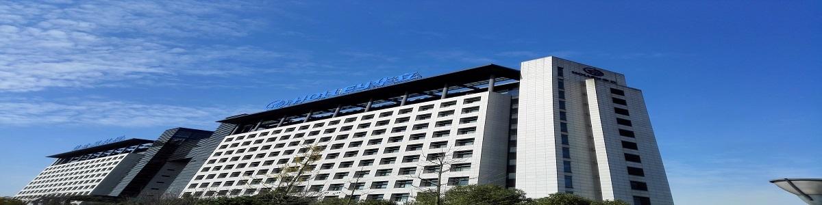 Hangzhou Notebike Technology Co.,Ltd
