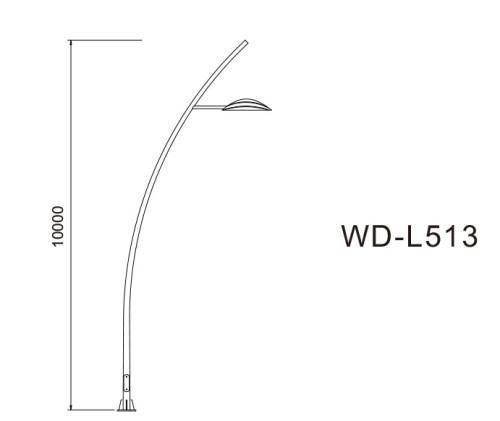 Street light/road lamp/WD-L513