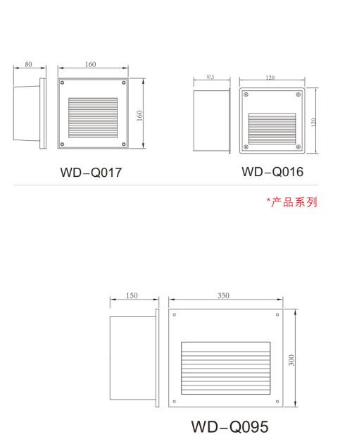 Wall lamp  customized  rectangle/triangle/square wall corner lamp