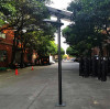 High lumen Led solar street light