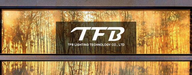 Customize outdoor lighting
