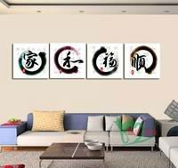 P019 4pcs panels oil painting on canvas chinese paintings Diy oil Paint by numbers