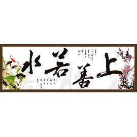 chinesische Öl malen nach zahlen yiwu kunst lieferanten Größe Ölgemälde großhandel diy malen nach zahlen