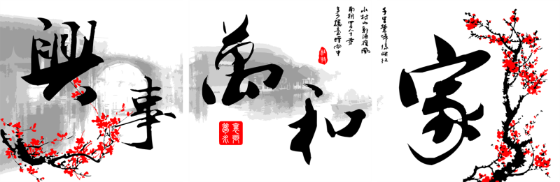CE RoHS modern calligraphy oil paintings by number for home decoration