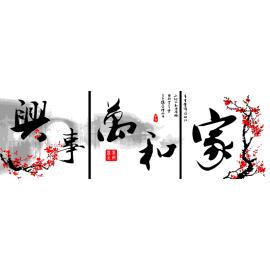 cer rohs modernen kalligraphie Ölgemälde von nummer für heimtextilien