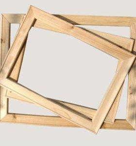 Full wooden photo frame