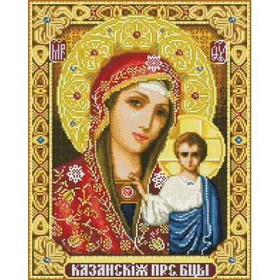wall art paintboy diamond painting frame for home decor GZ334