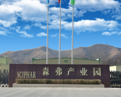 Shaanxi Sciphar Natural Products Co.,Ltd.