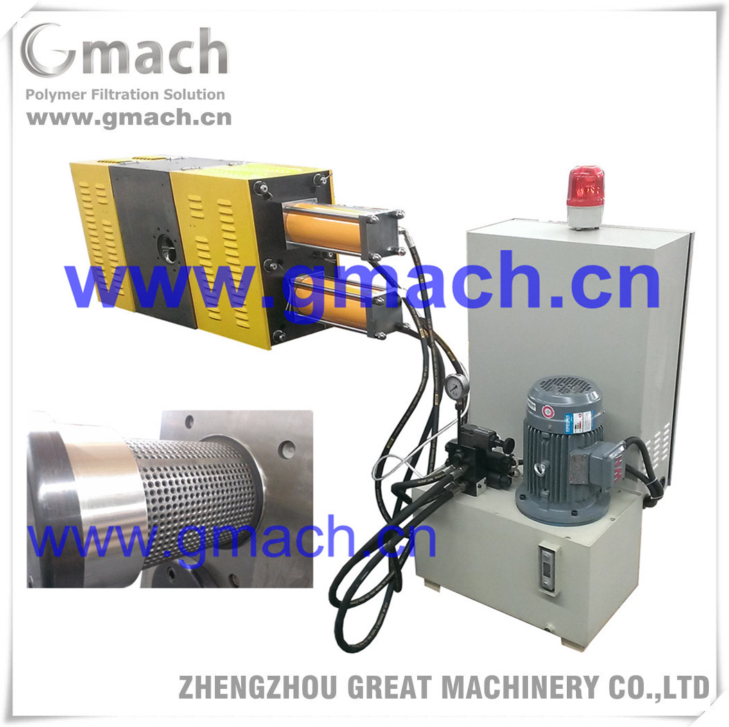 plastic recycling Double piston large capacity type screen changer