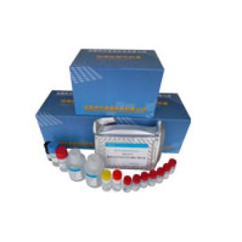 Chloramphenicol ELISA Diagnostic Kit