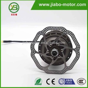 JB-75A cute rear geared electric bicycle motor 36V 250W