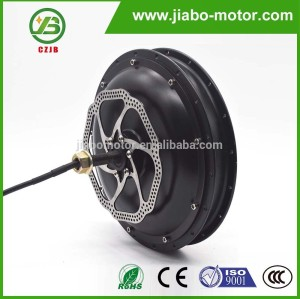 CZJB-205/35 350w-1000w hot sale brushless dc ebike motor