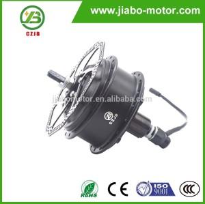 CZJB-92C2 geared disc brake electric bicycle wheel hub motor 36V 250W