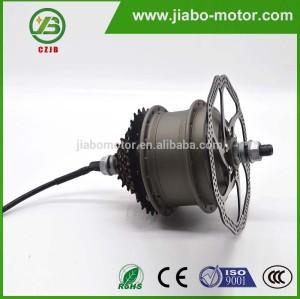 Jiabo JB-75A petit et puissant réducteur électrique bas moteur à courant continu