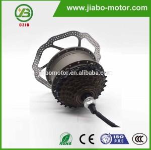 Jiabo jb-75a kleine batteriebetriebene fahrrad bürstenlosen radnabenmotor