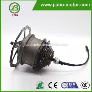 Jiabo JB-75A petite roue dentée hub moteur magnétique