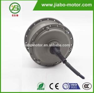 Jiabo JB-75A sans balais petite dc motoréducteur prix