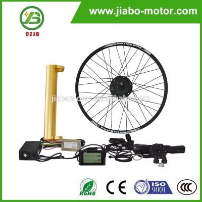 JIABO JB-92C electric bike conversion wheel kit