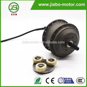 Jiabo JB-75A léger vélo électrique moteur magnétique