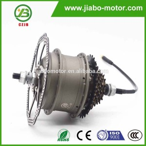 JB-75A rear drive electric bicycle hub motor 36V 250W