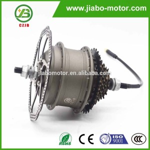 JB-75A 36v 250w electric wheel hub brushless small dc motor 36v