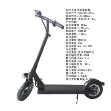 New 10 inch electric scooter for new brand