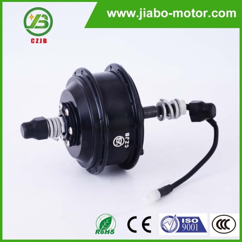 Jb 92c Electric Disc Brake Hub 200 Watt Dc Motor Manufacturer Europe China Brushless Geared