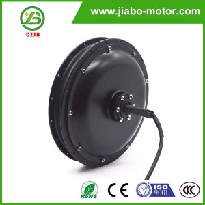 JB-205/35 magnetic high speed brushless dc electric motor free energy 48v 1500w