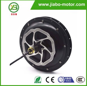 JB-205/35 brushless electric bicycle 600w dc magnetic brake motor