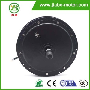 JB-205/35 magnetic high torque brushless hub brakemotor for bike