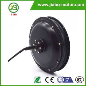 JB-205/35 magnetic brake 1kw brushless dc motor